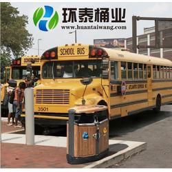 环泰桶业,什邡钢木垃圾桶,德澜仕电解分类钢木垃圾桶图片