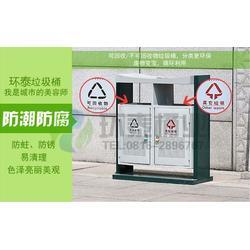 环泰桶业,天门钢制垃圾桶,户外钢制垃圾桶图片