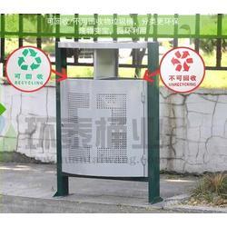连云港钢制垃圾桶_钢制垃圾箱(在线咨询)_街道钢制垃圾桶图片
