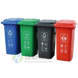 营山县塑料垃圾桶,摇盖塑料垃圾桶,环泰桶业图片