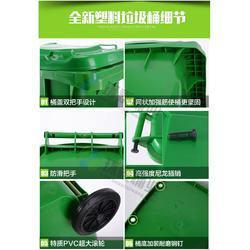 个旧塑料垃圾桶,环泰塑料垃圾箱,塑料垃圾桶生产厂家图片