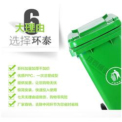 厦门环泰桶业,白银塑料垃圾桶,医疗塑料垃圾桶图片