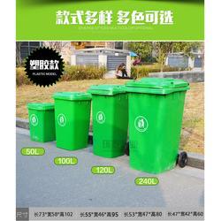 清镇塑料垃圾桶-环泰桶业-蓝色塑料垃圾桶图片