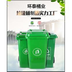 汉中塑料垃圾桶,环泰塑料垃圾桶(在线咨询),绿色塑料垃圾桶图片