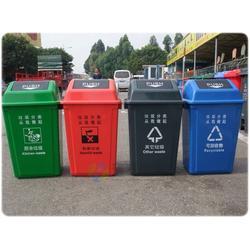 户外塑料垃圾桶_剑阁县塑料垃圾桶_环泰环保(查看)图片