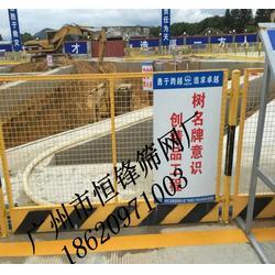 工地护栏网厂家定做,工地护栏网,恒锋工地护栏网图片