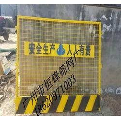 惠州工地护栏、施工工地护栏、2017图片