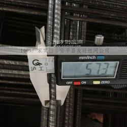 yw-0551 钢筋焊接网图片