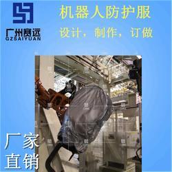 机器人温度防护服,喷漆机器人防静电服图片