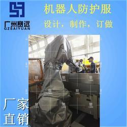 工业机器人服装,安川机器人防护衣图片