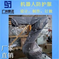 机械手臂罩,机械手防尘罩图片