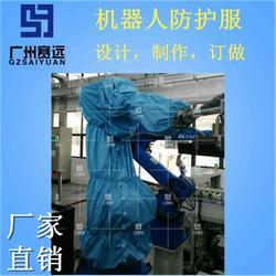 机器人服,at工业机器人防护服图片