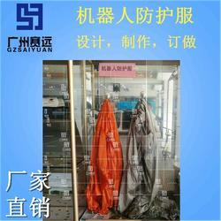 機器人護衣,安川機器人衣