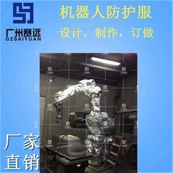 喷涂机器人防护服材料,喷砂机器人防护服厂家图片