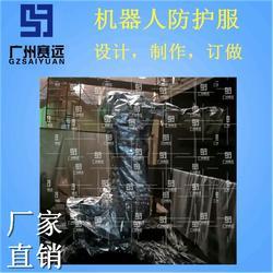 mc10s工业机器人防护服哪家好图片