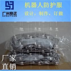 涂装机器人衣服,焊枪防护衣图片