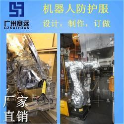 翔科机器人防护服,机器人防静电隔热服图片