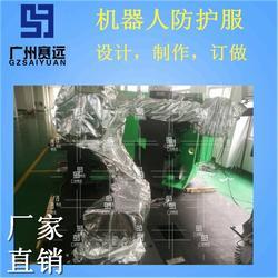 川崎机器人防护服,工业机器人防护服厂家图片