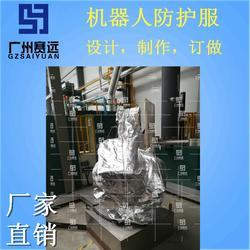 机器人防水防油服,机器人防护服生产厂家图片