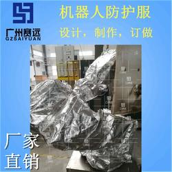 机器人温度防护服,机器人防静电罩衣图片