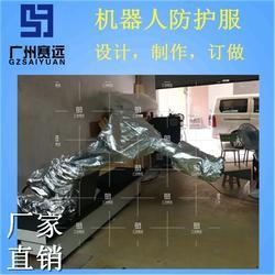 UR5机器人防尘罩,喷漆机器人衣图片