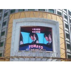 福州led屏销售-福州led屏厂家(在线咨询)福州led屏图片
