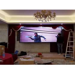福州led显示屏安装-福州室外led显示屏-led显示屏图片