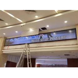 福州室内显示屏收费-福州永邦led显示屏-福州室内显示屏图片