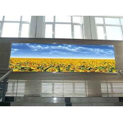led显示屏-福州LED电子屏-福州室内led显示屏图片