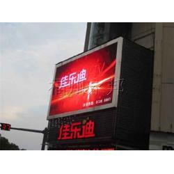 福州广告屏生产-福州广告屏厂家(在线咨询)福州广告屏