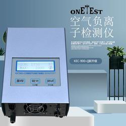 自制负离子检测传感器-万仪科技-负离子传感器价格