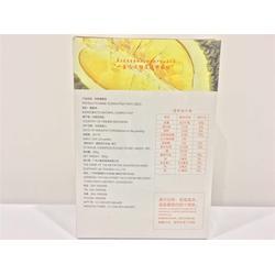 速冻榴莲优惠多多、阳江速冻榴莲、小象林,值得您的选择图片