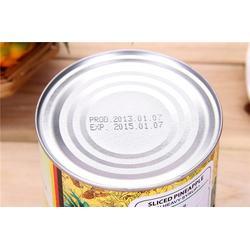 菠萝片罐头、广州菠萝罐头、小象林图片