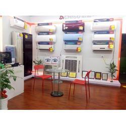 深圳志高空调总代理|志高空调(在线咨询)|深圳志高空调图片