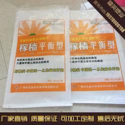 福英编织袋型号全、做大米袋、南昌大米袋图片