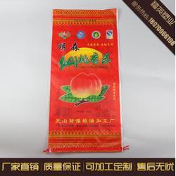编织袋生产厂家 福英编织袋厂 上饶编织袋图片