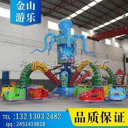旋转大章鱼厂家直销 疯狂大章鱼游乐设施图片