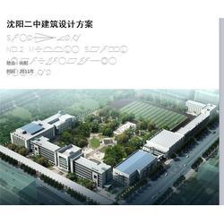 沈阳建筑设计所、建筑设计、城乡建筑设计研究院图片