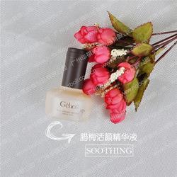 化妆品乳液瓶100ml_华祺玻璃_温州化妆品乳液瓶图片