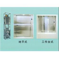 白山传菜电梯 传菜电梯安装 恒宜达(推荐商家)图片