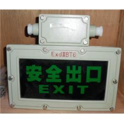 防爆标志灯优惠,平安防爆,防爆标志灯图片