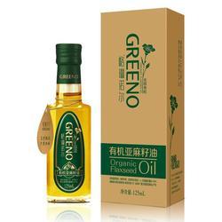 食用油标签不干胶|必晟纸业(在线咨询)|潜江食用油标签图片