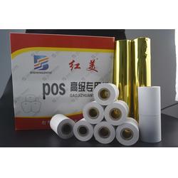 必晟纸业(图)|热敏纸门票印刷|黄石热敏纸图片