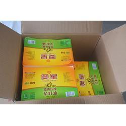 咸宁食品标签-食品标签-必晟纸业有口皆碑(优质商家)图片