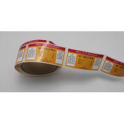 医用标签重要性-必晟纸业-荆州医用标签图片