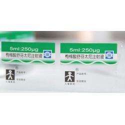 医药标签印刷定价|荆州医药标签|湖北必晟纸业图片
