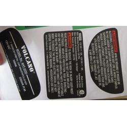 必晟标签订做(图)、包装标签纸、滁州标签纸图片