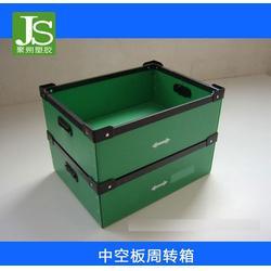 pp中空板-佛山中空板厂-佛山pp中空板厂家图片