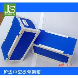 佛山PP中空板,广东中空板,聚朔塑胶中空板图片