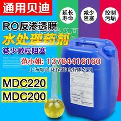 华中地区代理GE HypersperseMDC 220缓蚀阻垢剂图片